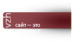 web studio «Аспект»